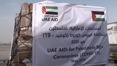 Photo of Affirmed Emirati commitment to the Palestinian people